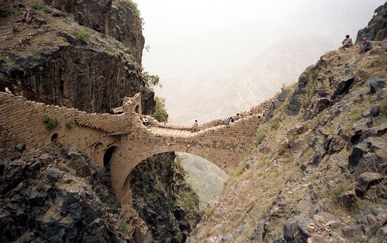 Shahara bridge
