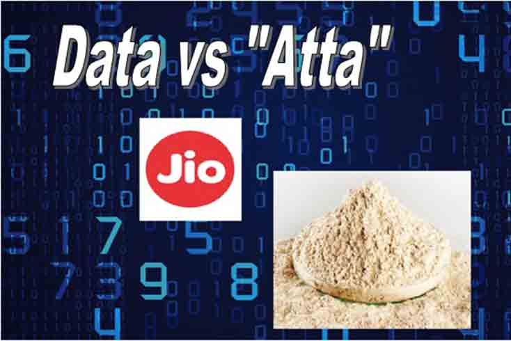 Reliance Jio digital india versus