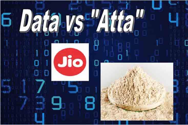Reliance Jio digital india versus