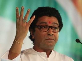 ADHM Row - Raj Thackeray