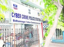 CyberCrime Online Complaints