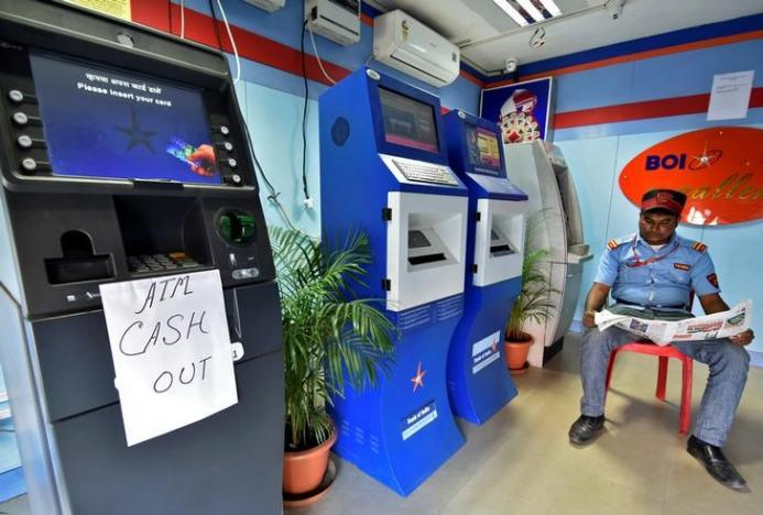 atm-no-cash rbi concerns