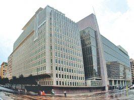 World Bank Loan to India