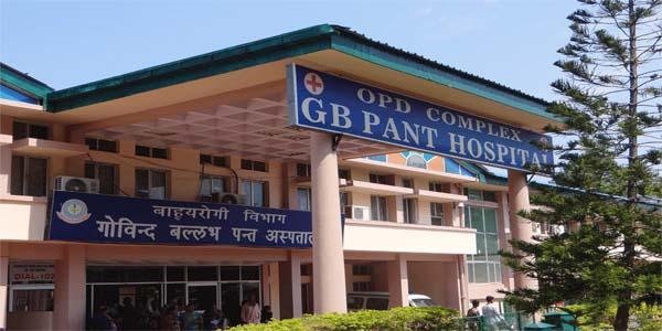GB Pant Hospital Top 10 Best Hospitals in Delhi