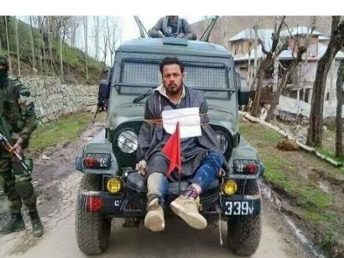 Human Shield Kashmir