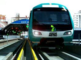 Kochi Metro - All set to start operations