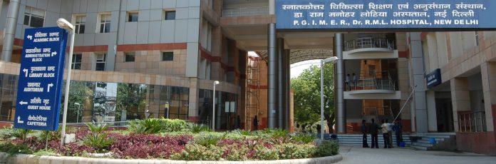 Ram Manohar Lohia Hospital