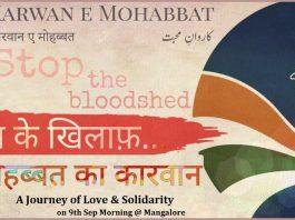 karwan-e-mohabbat day 5 Mangalore