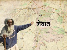 Police-encounter-killings-mewat-haryana