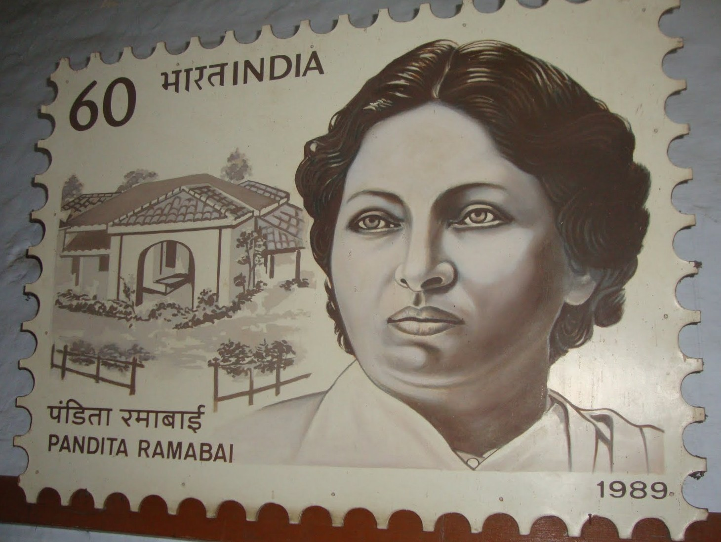 Pandita Ramabai: Championing Women's Education And Social Reform