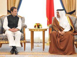 Rahul Gandhi in Bahrain with Princs Salman bin Hamas Al-Khalifa