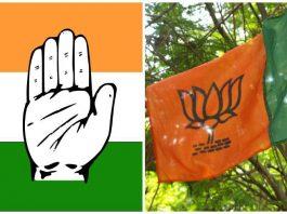 Karnataka Elections 2018 Congress BJP