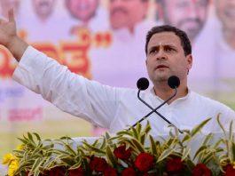 Rongress President Rahul Gandhi