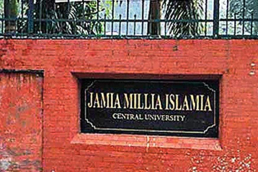 jamia millia islamia students protest