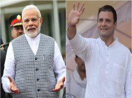 ipl narendra modi vs rahul gandhi