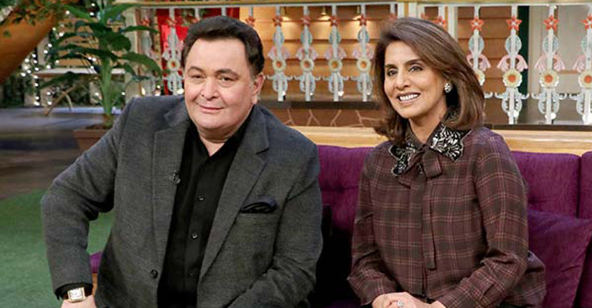 Rishi Kapoor Neetu Singh Top Most Romantic