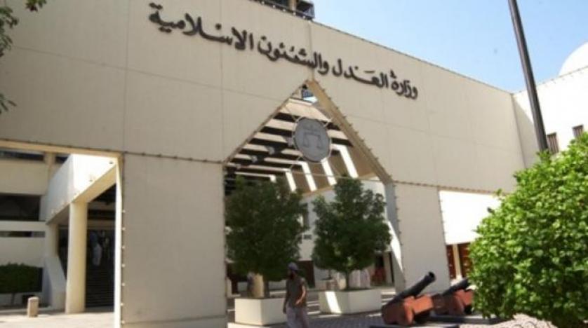 Bahrain Court Ruling - Shiites