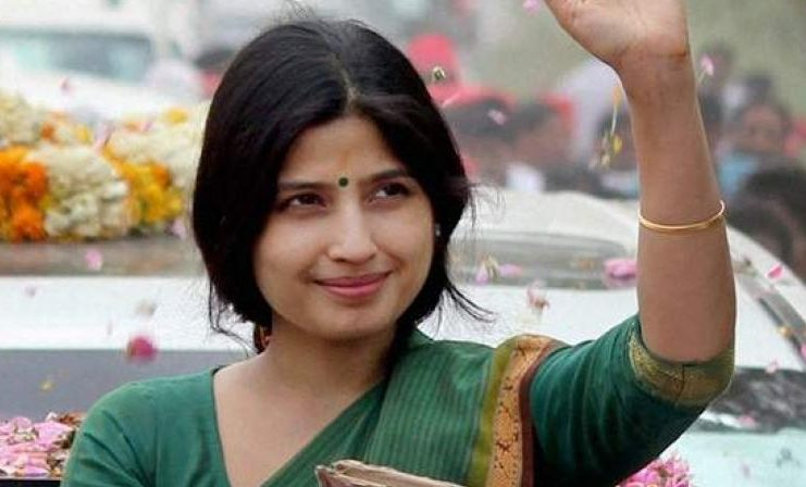 Dimple Yadav -