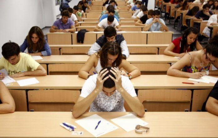 UPSC IAS Exams 2019
