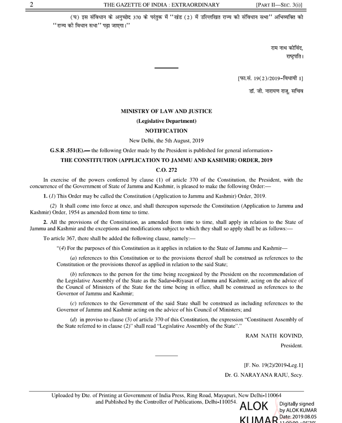 Article 370 scrapped