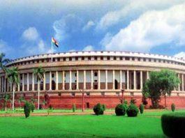 Indian Parliament - budget 2020-21