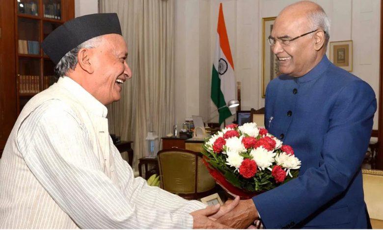 Governor Maharashtra and President