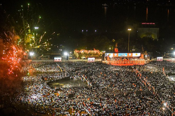 Swearing in ceremony of Uddhav Thackeray - Maha Vikas Aghadi