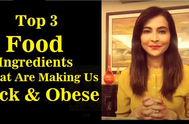 Harmful Food Ingredients