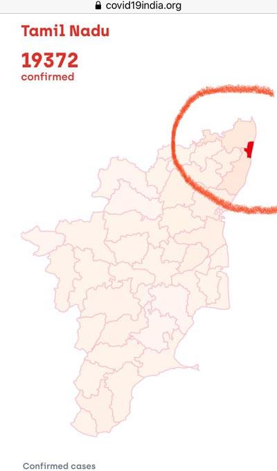 Tamil Nadu Type A