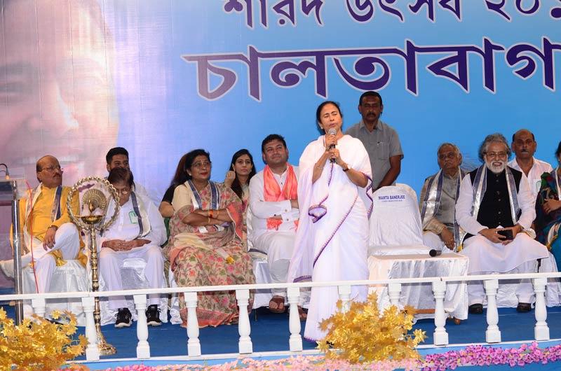 Mamata Banerjee - Manicktala Durga Puja