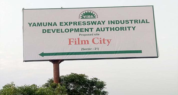 Film City Noida