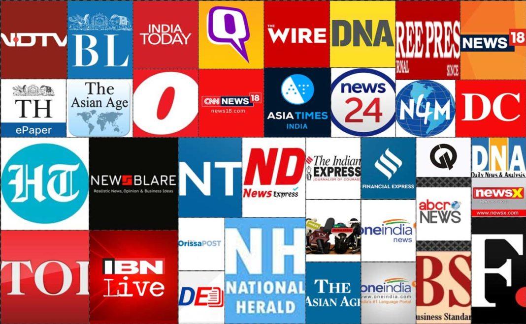 Best Indian Online News
